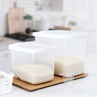 有品米粉节、批发价:全格 多功能储米桶 10公斤装 *5件 +凑单品