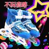 初學者兒童可調大小輪滑鞋單閃套裝