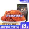 三只松鼠 休閑零食 玫瑰紅葡萄干280g/袋 新疆特產蜜餞果干