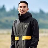 KAILAS 凯乐石 致敬珠峰系列 KG2011502 男士工装冲锋衣