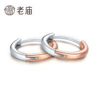 老廟黃金 18k彩金耳飾 雙色金耳環