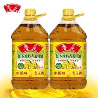 魯花 低芥酸特香菜籽油  5LX2