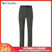 哥倫比亞Columbia戶外男褲防水速干輕薄透氣彈力沖鋒褲長褲PM5458