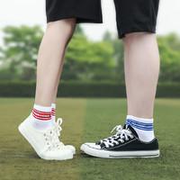 悍將青春系列休閑運動襪(三雙裝) *9件