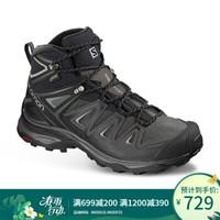 薩洛蒙(Salomon)女款戶外防水耐磨徒步鞋X ULTRA 3 MID GTX W 磁鐵灰404756 UK5.5(38 2/3)