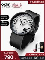 odm手表 像素創意概念手表潮流時尚學生女表石英表個性炫酷手表男
