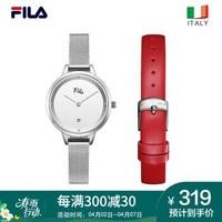 FILA 斐樂  FLL38-667-102-P02 白表盤米蘭尼斯不銹鋼表帶 石英學生手表