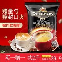 夢幻雪(Dresnow)咖啡 越南進口藍山速溶咖啡藍山風味500g