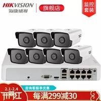 海康威視 1221監控設備康威視硬盤錄像機