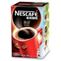 雀巢(Nestle)醇品 速溶黑咖啡 1.8g*20包+健达食玩奇趣蛋 1颗 20g *6件