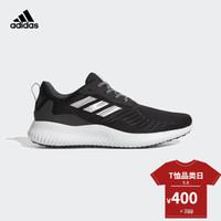 5日10點 : 阿迪達斯官網adidas alphabounce rc m男鞋跑步運動鞋B42652