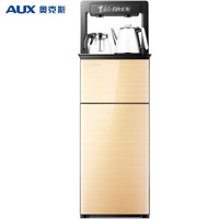奧克斯(AUX)飲水機多功能立式茶吧機溫熱型YCB-03