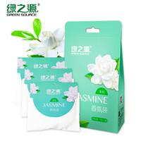 京東PLUS會員 : 綠之源 茉莉香氛袋清新劑(10g*3袋) *3件