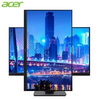 宏碁(Acer)商用系列B277 27英寸IPS旋轉升降窄邊框全高清廣視角愛眼不閃屏顯示器(VGA HDMI DP USB)