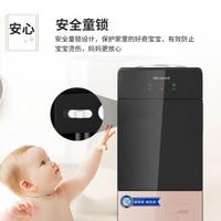 Meiling/美菱  飲水機立式家用溫熱型/冷熱型 L105溫熱型