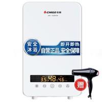 京東PLUS會員 : CHIGO 志高 ZG-KB812 150L 電熱水器