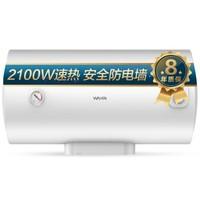 WAHIN 華凌 F6021-Y1 電熱水器 60L