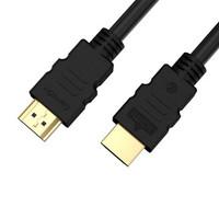 GameSir蓋世小雞HDMI線-H1高清視頻投屏線 黑色