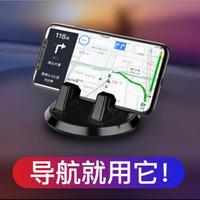 車載手機支架多功能汽車手機座通用