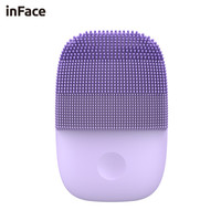 inFace升級款聲波潔面儀2.0版 硅膠電動洗臉儀器 男女防水去黑頭 智能定時毛孔清潔小米潔面儀 紫色