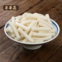 年年高甜辣炒年糕面正宗手工年糕條韓式部隊火鍋食材套餐速食小吃