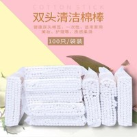 PAIDAI 派代 雙頭木棒棉簽  約100支
