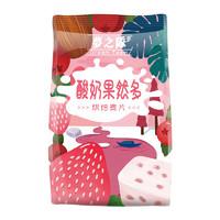 夢之隊 酸奶果粒烘焙麥片 400g