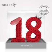 roseonly(諾誓)永生花高端定制幸運數字禮物女 生日禮物送女朋友 18
