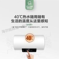海爾(Haier)電熱水器三擋變頻防漏電2000W遙控 Q5 3檔速熱遙控型-50升