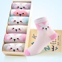 浪莎 兒童襪子  男女童春夏款6雙裝