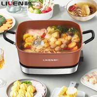 利仁(Liven) 6.5L(約4-7人)多用途鍋  電燉鍋 鍋家用烙餅鍋DHG-650