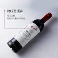 奔富BIN389赤霞珠設拉子干紅葡萄酒 澳大利亞原瓶進口紅酒750ml