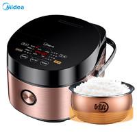 美的電飯煲家用智能多功能大容量4L全自動蒸米飯鍋官方旗艦2正品5