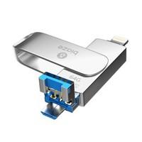 京東PLUS會員 : BIAZE 畢亞茲 64GB Lightning USB3.0 蘋果U盤 U4-銀