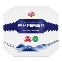 中鹽 迎客松 未加碘天然日曬海鹽300克*9袋