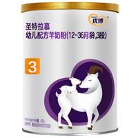 圣元純羊乳 嬰幼兒配方羊奶粉3段 400克