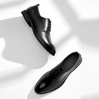 男式輕軟透氣正裝鞋