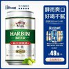 Harbin/哈爾濱啤酒 醇爽330ml*24聽 整箱量販易拉罐促銷裝