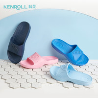KENROLL 科柔 拖鞋防滑男女夏居家用沖涼拖鞋洗澡室內寬大碼腳厚底