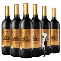黑艦 赤霞珠干紅葡萄酒法國進口750ML*6