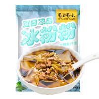 蜀滋蜀味 家用自制冰粉粉 40g*5袋