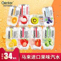 馬來西亞進口網紅汽水運得牌果味碳酸飲料混合口味罐裝整箱批發