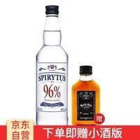 生命之水Spirytus洋酒 波蘭96度伏特加 進口高度烈酒 500ml 生命之水-經典款 *12件