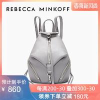 Rebecca Minkoff春季牛皮女士背包JULIAN  MINI時尚雙肩女包小號