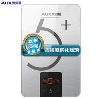 奧克斯(AUX)即熱式電熱水器 智能變頻恒溫 快速即熱 家用淋浴洗澡免儲水小廚寶 功率可調節8500W DSK-85F1