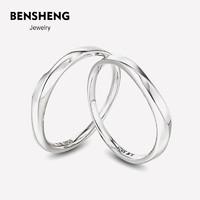 本笙 BS1616-R 情侶款對戒指