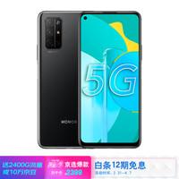 HONOR 荣耀 30S 5G智能手机 蝶羽翠 8GB+128GB
