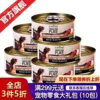 卡比Canidae狗罐寵物罐頭狗食罐濕糧多口味70g 牛肉 雞肉 蔬菜犬罐頭 70g*6罐 *5件