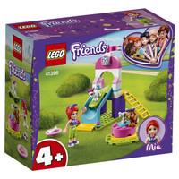 樂高(LEGO)好朋友Friends系列  2020年1月新品  4歲+ 寵物狗游樂園 41396