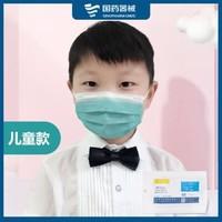 ESound Med兒童醫用外科口罩億信一次性口罩10個 *4件